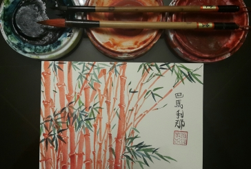 Red Bamboo colors.jpg